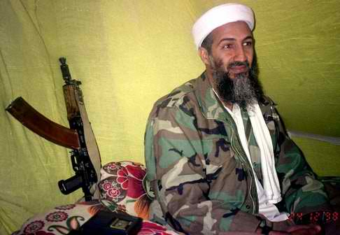 Reports of Osama Bin Laden 39 s. Reports of Osama bin Laden#39;